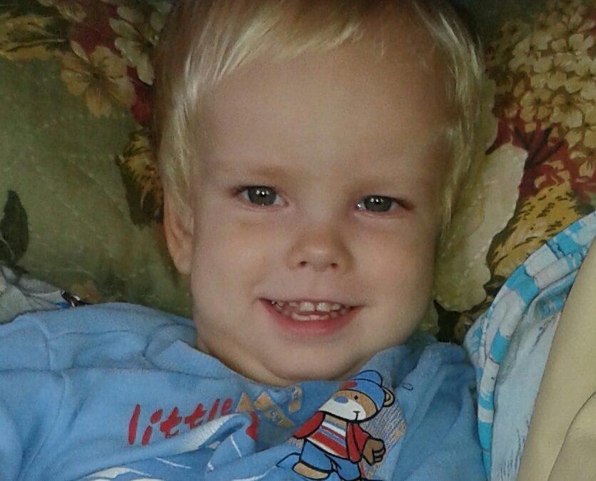 Продолжается сбор средств на лечение 5-летнего Хлопцева Светогора