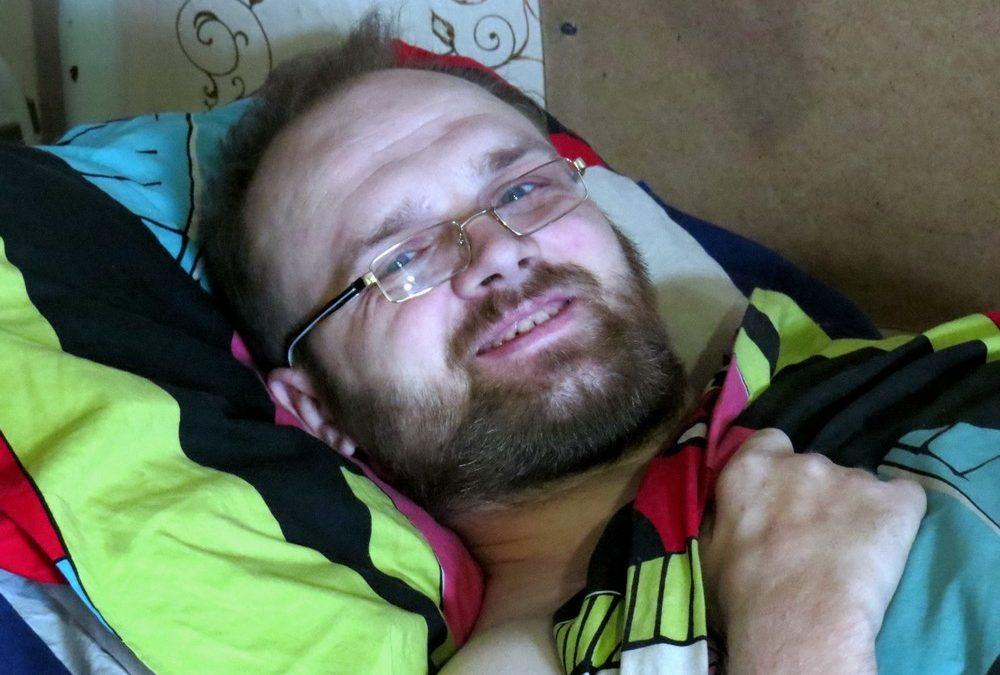 Помощь Илье Кисилёву