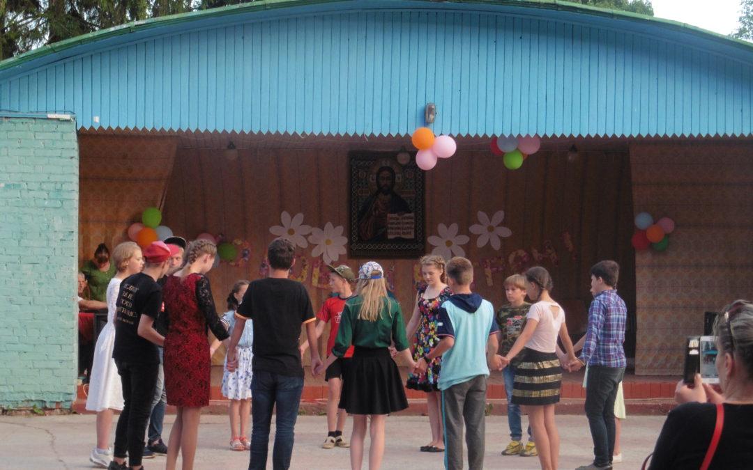 Оказание помощи православному детскому оздоровительному лагерю «Дружба»